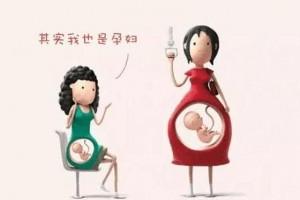 都快生了还四肢纤细修长孕妈孕六月都不显怀是啥体会
