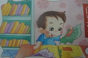 怎么给一岁的宝宝挑选亲子阅览书本